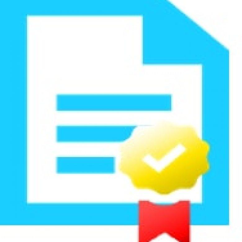 Verificador de Firmas digitales